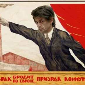 Το γραφείο του πρωθυπουργού χαρακτηρίζει «φασίστες και εθνικιστές όσους αντιδρούν» – «Παίρνουμε πίσω τηΜακεδονία»!