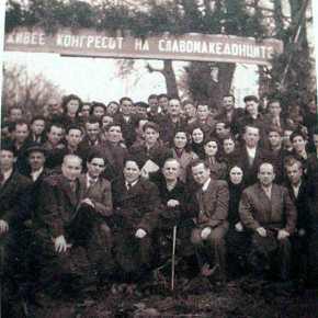 Επιστροφή Τσίπρα – Κοτζιά στον Τόπο τουΕγκλήματος!!