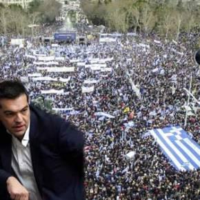Εποχές «ΟΠΛΑ»: Συλλήψεις και διώξεις προανήγγειλε ο ΣΥΡΙΖΑ για όσους αντιδρούν σε εκχώρηση της Μακεδονίαςκ.λ.π