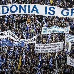 Έρχεται τσουνάμι για τηΜακεδονία!