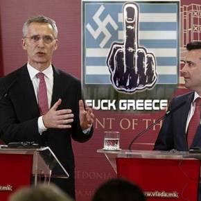 Αυτήν την αθλιότητα μας ζητούν να την καταπιούμε – ΝΑΤΟ: «Μακεδονική γλώσσα» στη μετάδοση των δηλώσεων Ζάεφ –Στόλτενμπεργκ