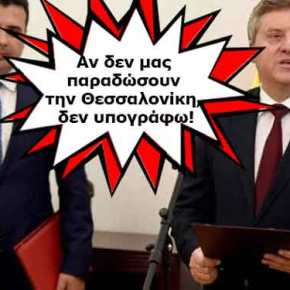 Δεν υπογράφει ο πρόεδρος των Σκοπίων, Ιβάνοφ, τη συμφωνία Ζάεφ-Τσίπρα, την οποία χαρακτηρίζειεγκληματική.