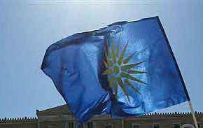Πολύ σημαντικό άρθρο – Η συμφωνία για το «Μακεδονικό» προκαλεί κλυδωνισμούς στηνΑριστερά