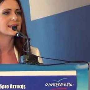 ΑΝΕΛ: Παραιτήθηκε χαρακτηρίζοντας «κατάπτυστη» την συμφωνία Τσίπρα-Ζάεφ ακόμα και η εκπρόσωπος ΤύπουΜ.Παπαδοπούλου!