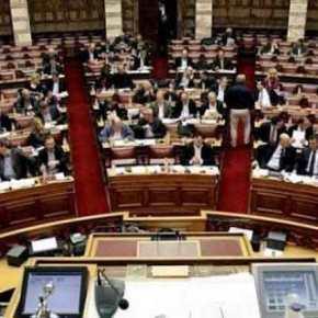 Βουλή Live: Η συζήτηση για την πρόταση μομφής της ΝΔ κατά τηςκυβέρνησης