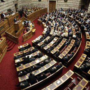 Βουλή: Αυτή είναι η πρόταση μομφής τηςΝΔ