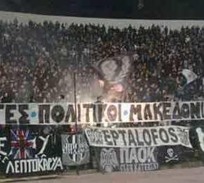 ΣΥΡΙΖΑ κατά ΠΑΟΚ: «Φασίστες-Προσβάλλουν την Ιστορία του συλλόγου- Να δώσει εξηγήσεις ο Σαββίδης»- Αναρχικοί εναντίον Μακεδόνωναύριο…