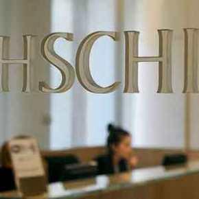 Η «κατάσκοπος» της Rothschild στο Μαξίμου: Τι δουλειά κάνει και πόσα παίρνει η Γαλλίδα – μυστήριο(Φωτο)