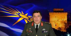 Ο Στρατηγός πήρε το όπλο του και μπαίνει στην πολιτική: Σεισμός στο πολιτικόσκηνικό