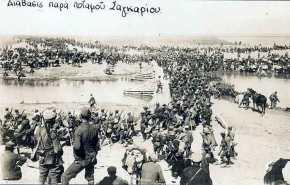 Μικρασιατική Εκστρατεία: Όταν ξεκίνησαν οι επιθέσεις του ελληνικούστρατού