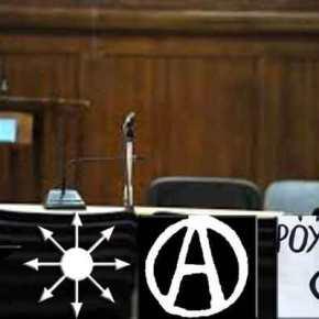 Αθωώθηκε το ηγετικό στέλεχος του «Ρουβίκωνα» για τις απειλές κατά τουΣΚΑΪ
