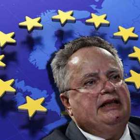 EKTAKTO – Ολική ανατροπή: «Όχι» στην ένταξη Αλβανίας-Σκοπίων στηνΕ.Ε.