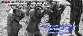 Sabah: «Η Ελλάδα οφείλει την Δημοκρατία της στην εισβολή του τουρκικού Στρατού στην Κύπρο – Είναιαχάριστη»!