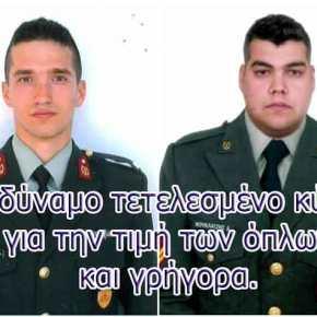 «Δεν πρόκειται να αφεθούν ελεύθεροι οι 2 Ελληνες Στρατιωτικοί αιχμάλωτοι» -Δήλωση καταδίκης από τοΥΠΕΘΑ