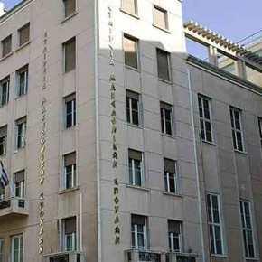 Πρώτη αποτίμηση της Συμφωνίας των Πρεσπών από την Εταιρεία ΜακεδονικώνΣπουδών