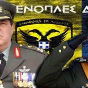 «Πόλεμος» στρατηγών και ναυάρχων: Ρεβάνς Φ.Φράγκου από Μ.Κωσταράκο μετά από επτάχρόνια!