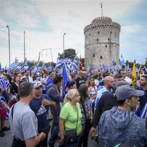 Ενταση στο συλλαλητήριο για τη Μακεδονία στον ΛευκόΠύργο