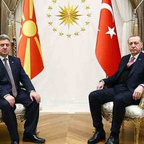 Σκοπιανό Πανηγυρίζουν Τούρκοι και Ρ.Τ.Ερντογάν για την ολέθρια συμφωνίαΤσίπρα-Κοτζιά
