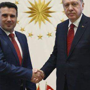 Στην «μακεδονική γλώσσα» μεταδίδει το Anadolu τα αποτελέσματα τωνεκλογών