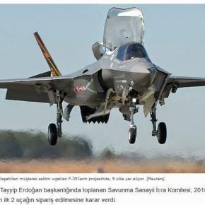 F-35: Δεν θα πετάξει στην Τουρκία λέει ηHurriyet