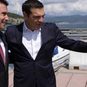 """Νέο σοκ από Α.Τσίπρα για Σκόπια: «Έχουν το δικαίωμα να λέγονται """"Μακεδόνες"""" όπως και οι Έλληνες να λέγονται…Έλληνες»"""