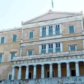 Βουλή: Πρόταση μομφής εξετάζει η ΝΔ-Αβεβαιότητα για ταπροαπαιτούμενα