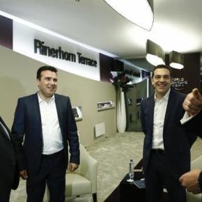 Η ιστορία του ζητήματος με την ΠΓΔΜ από το 1991 ως σήμερα.Τα βασικά στάδια των διαπραγματεύσεων Ελλαδας -ΠΓΔΜ τις τρεις τελευταίεςδεκαετίες.