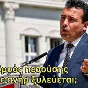 Αισιόδοξος για συμφωνία δηλώνει ξανά οΖάεφ