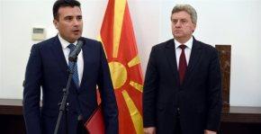 Εντονες διεργασίες: Το βέτο Ιβανόφ στο erga omnes πάει πίσω τη λύση στοΜακεδονικό