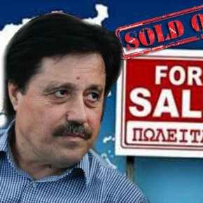 Σ.Καλεντερίδης: Κανείς πολιτικός δεν δικαιούται να παζαρεύει την Εθνική μαςταυτότητα