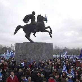 Tρέμουν την οργή των Μακεδόνων: Αλλαξαν το χώρο εκδήλωσης οιΣΥΡΙΖαίοι