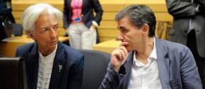 ΔΝΤ: Αυτό που γίνεται στην Ελλάδα, δεν έχει ξαναγίνει ποτέ καιπουθενά