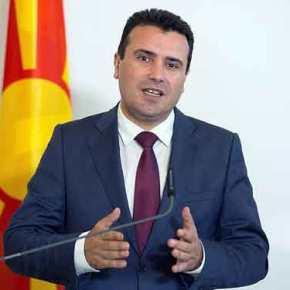Ζάεφ για Σκοπιανό: «Μη φοβάστε τη μικρή μας χώρα, δεν διεκδικούμεεδάφη»
