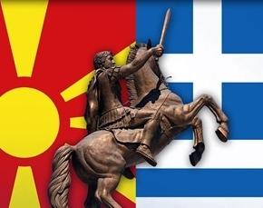 Δημοσκοπήσεις σοκ δείχνουν εμφύλιο στα Σκόπια: Ανένδοτος ο πρόεδρος, καταλύτης το σημερινόσυλλαλητήριο