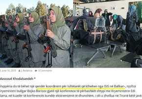 Ό Έντι Ράμα έτοιμος να δεχθεί το αίτημα των ΗΠΑ για προστασία των μαχητών τουISIS