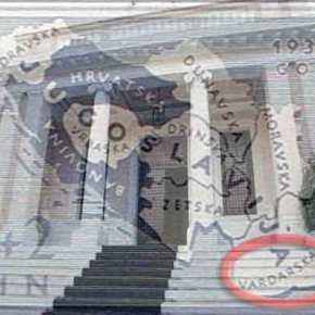 Απομακρύνεται προς το παρόν η συμφωνία για τα Σκόπια! Τι διαρρέει τοΜαξίμου