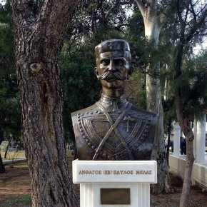 Αποκόπτουν τη Μακεδονία από τονΕλληνισμό