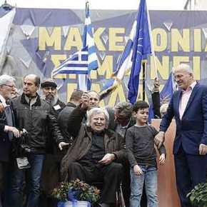 Μίκης Θεοδωράκης για το Σκοπιανό: Ιστορική ήττα και εθνικήμειοδοσία