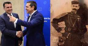 Ν. Γ. Μιχαλολιάκος για την συμφωνία στο Σκοπιανό: Κανείς δεν δικαιούται να παραχωρήσει το όνομα της Μακεδονίας!ΒΙΝΤΕΟ