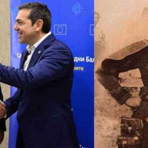 Ολόκληρη η συμφωνία για το Σκοπιανό(pdf)