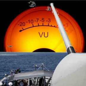 Πολεμικό Ναυτικό Ραγδαίες εξελίξεις: Bρισκόμαστε κοντά στην ανακήρυξηΑΟΖ