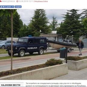 Οι Σκοπιανοί μετέφεραν αστυνομικά σκάφη από την Οχρίδα στηνΠρέσπα