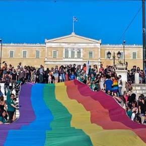 Η Ελλάδα στη «μέγγενη» της «διαφορετικότητας»: Η Βουλή θα «ντυθεί» στα χρώματα του GayPride
