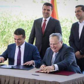 Μακεδονικό: Υπογράφηκε η συμφωνία για την ονομασία τηςπΓΔΜ