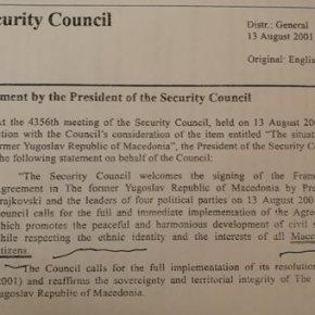Αυτά είναι τα έγγραφα που αποχαρακτήρισε και παρουσίασε ο ΝίκοςΚοτζιάς