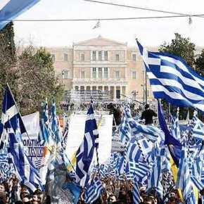 Δημοσκόπηση – βόμβα: Επτά στους δέκα Έλληνες λένε ΟΧΙ στη χρήση του όρου Μακεδονία για ταΣκόπια