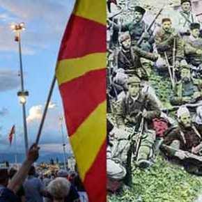 Άνοιξε ο «ασκός του Αιόλου» με την «συμφωνία»: Το «Ουράνιο Τόξο» ζήτησε αναγνώριση «μακεδονικήςμειονότητας»!