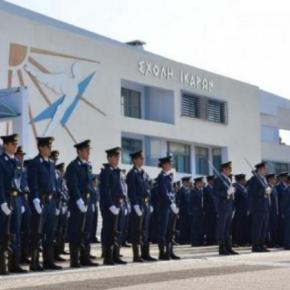 Πανελλήνιες 2018 – Στρατιωτικές Σχολές: Όλα όσα πρέπει να γνωρίζει ο υποψήφιος της ΣχολήςΙκάρων