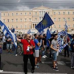 Ενταση στη Βουλή -Μικροεπεισόδια και χρήση χημικών στη συγκέντρωση για τηΜακεδονία
