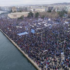Καλεντερίδης: Αυτή είναι η αλήθεια για τοΜακεδονικό